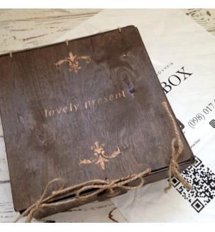 Коробка на подарунок