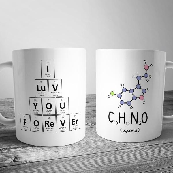 Чашка з принтом с хімічними елементами