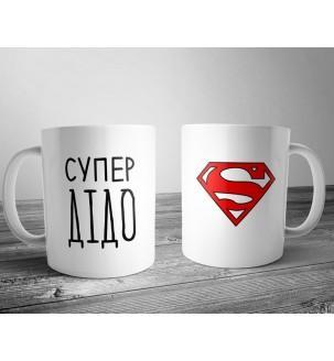 """Чашка """"Супер Дідо"""" вид 2"""