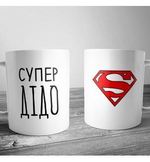 """Чашка """"Супер Дідо"""""""