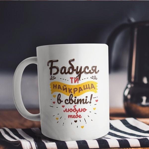 Чашка лучшей бабушке в мире