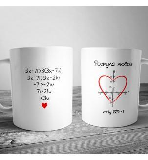 """Чашка """"Формула любові"""""""