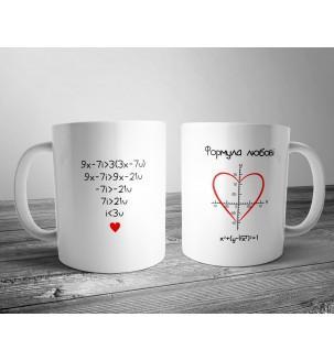 """Чашка с прикольной надписью """"Формула любові"""" вид 2"""