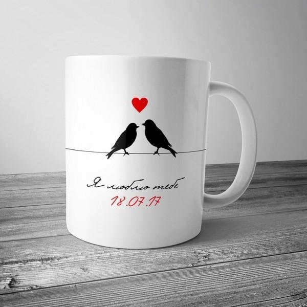 Чашка із закоханими пташками