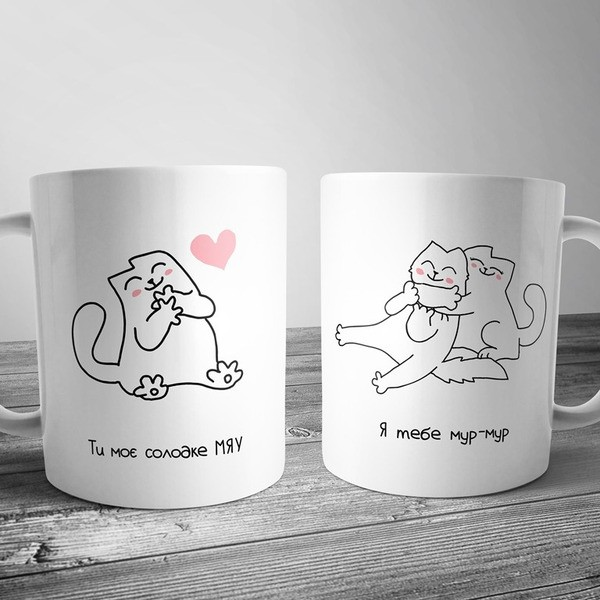 """Чашка з котиками """"Ти моє солодке МЯУ"""""""