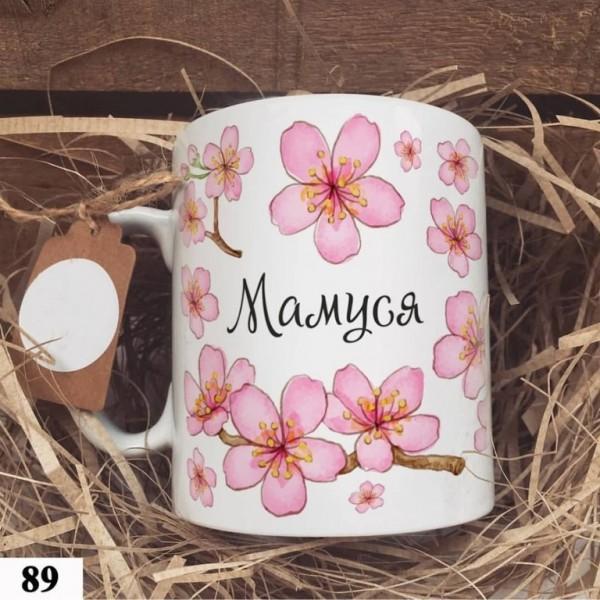 """Чашка цветастая маме на подарок купить """"Мамуся"""""""