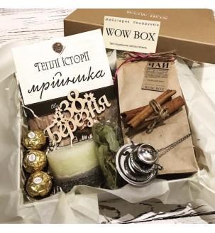 """Подарунковий набір """"Чайний"""" з книгою № 227"""