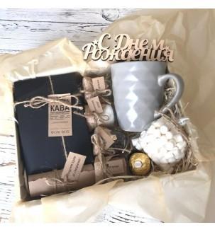 Кофе со специями в подарок № 226