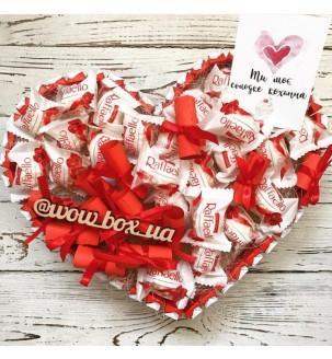 Серце з кіндер шоколаду і раффаеллок №292
